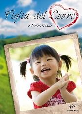 """Recensione Libro """"Figlia del cuore"""""""