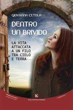 Recensione Libro intervista Giovanna Cetola autrice del libro Dentro un brivido